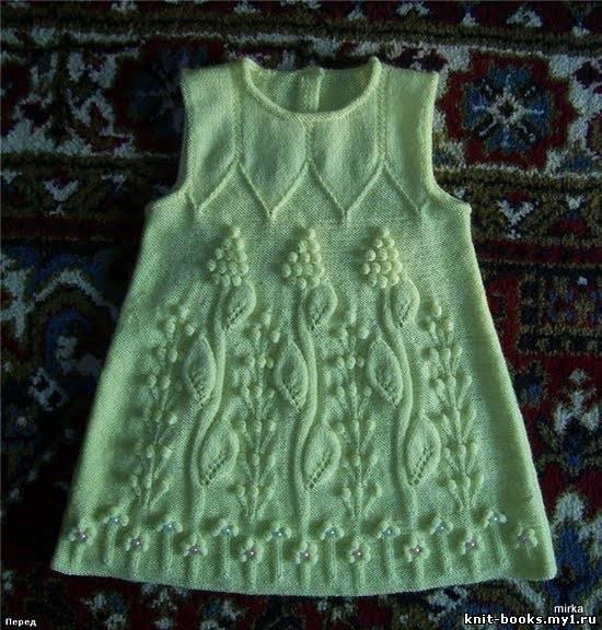 http://knit-books.my1.ru/_fr/0/3057968.jpg